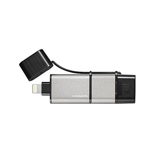 アイ・オー・データ USBメモリー 32GB U3-IP2/32GK iPhone/Android/パソコン用【送料無料】