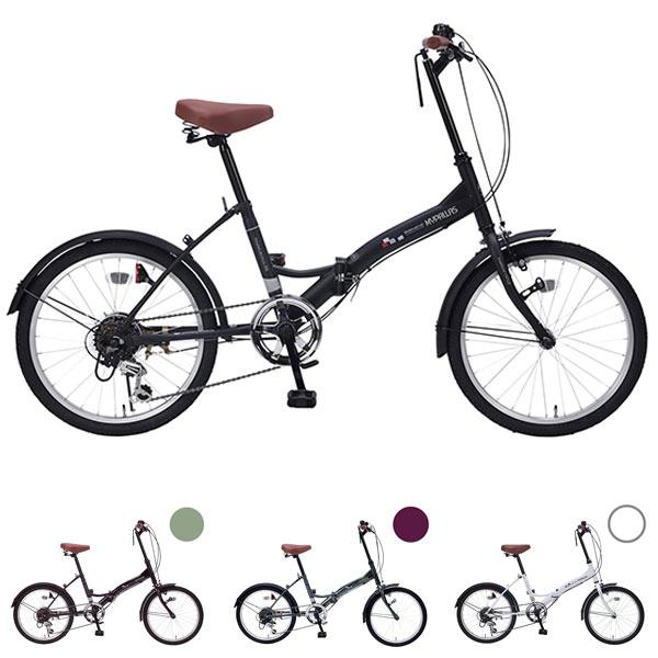 マイパラス MYPALLAS 折畳自転車 20インチ 6段ギア 4色 折りたたみ自転車(代引不可)【送料無料】