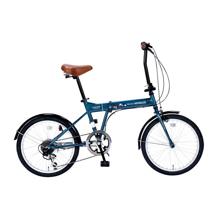 マイパラス MYPALLAS 折りたたみ自転車 20インチ M-208 4色 6段ギア(代引不可)【送料無料】【S1】