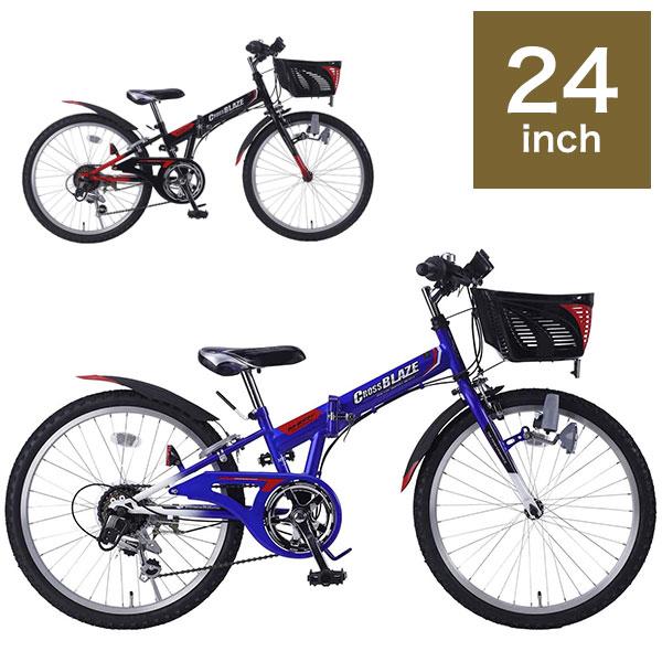 折りたたみ自転車 24インチ 子供用 6段ギア CIデッキ付 2色 M-824F 折りたたみMTB 折り畳み自転車 子供用自転車(代引不可)【送料無料】