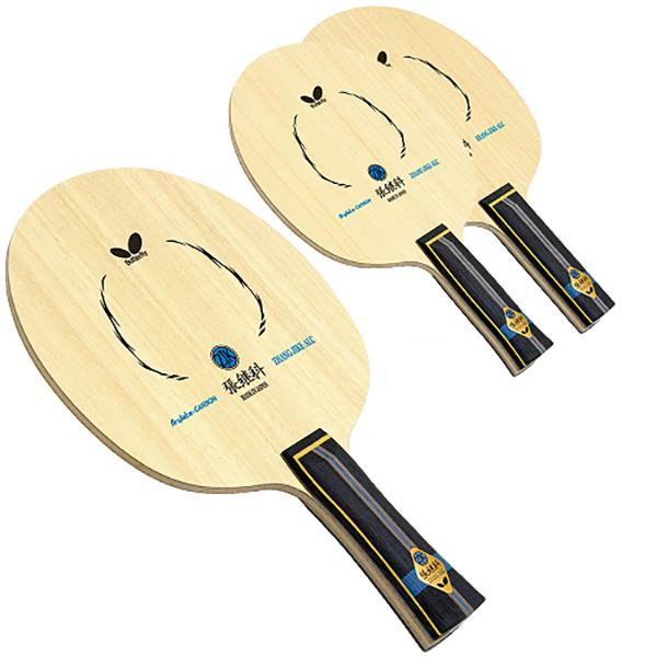 バタフライ butterfly 卓球 ラケット 張継科 ALC 36561【送料無料】