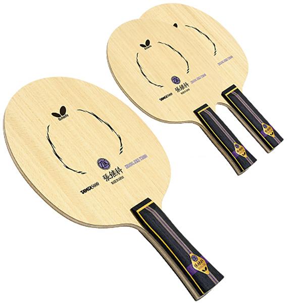 バタフライ butterfly 卓球 ラケット 張継科 T5000 36571【送料無料】