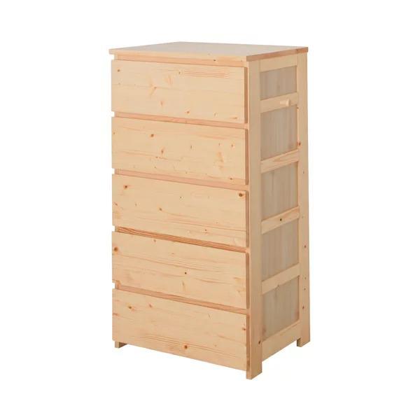 天然木シンプルデザインキッズ家具シリーズ チェスト(代引不可)【送料無料】【S1】