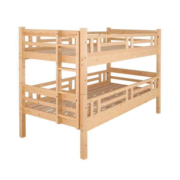 パインフレーム すのこジュニアベッド二段セット シンプル おしゃれ 子供 子供部屋 インテリア 家具(代引不可)【送料無料】