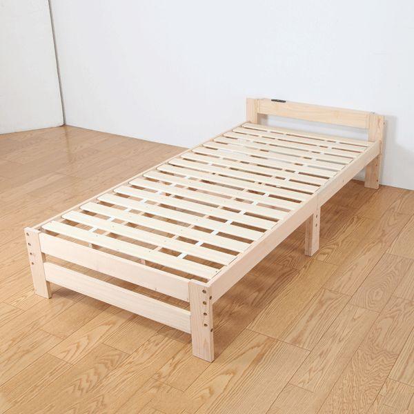 すのこベッド 檜 高さ調節 棚付き コード付き 通気性 天然木 ベッド すのこ ハイタイプ 3段階調節 衛生 耐荷重150kg シンプル(代引不可)【送料無料】