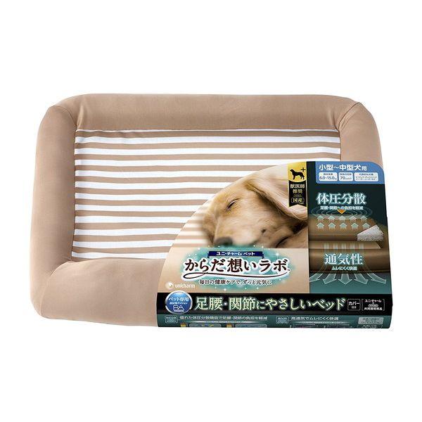 ユニ・チャーム からだ想いラボ足腰・関節にやさしいベッド小~中型犬用1台
