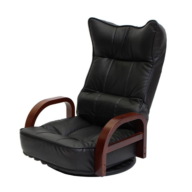 リクライング回転座椅子 ロータイプ 6段階調整 リクライニングチェア 回転チェア 座椅子 高座椅子 リラックスチェア 椅子(代引不可)【送料無料】【S1】
