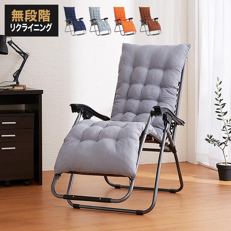 ショップ 送料無料 もこもこリラックスチェア cozy リラックスチェア 折りたたみ リクライニング フットレスト コンパクト アウトドア 椅子 代引不可 イス 最安値