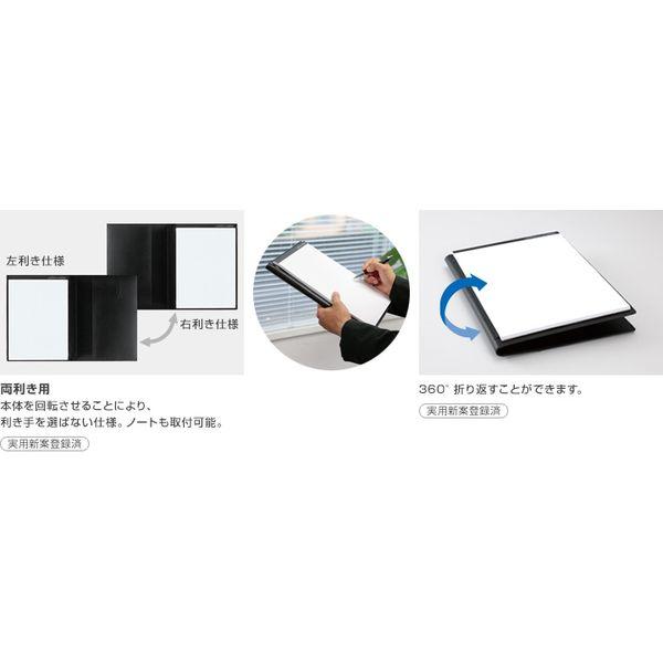 レイメイ藤井 ツァイトベクター 革製レポートパッド(A4) ダークブラウン ZVP205 E