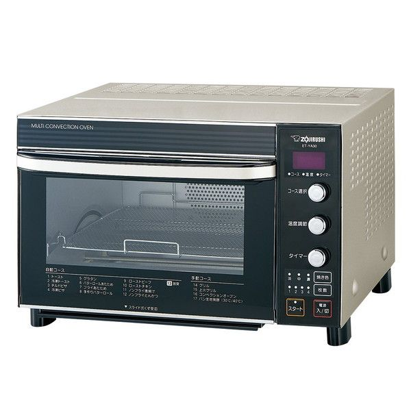 象印マホービン マルチコンベクションオーブン プライムシルバー ET-YA30 SZ