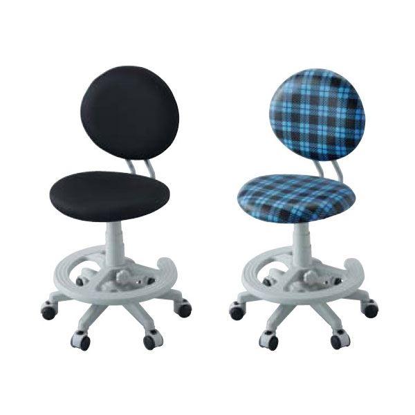 L-Noir エルノアール 回転チェア 黒 青 チェック 椅子 子供(代引き不可)【送料無料】