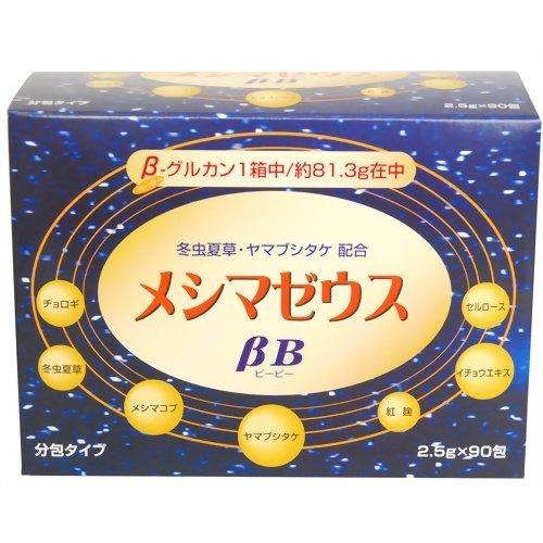 太陽食品 メシマゼウスβB 2.5g*90包
