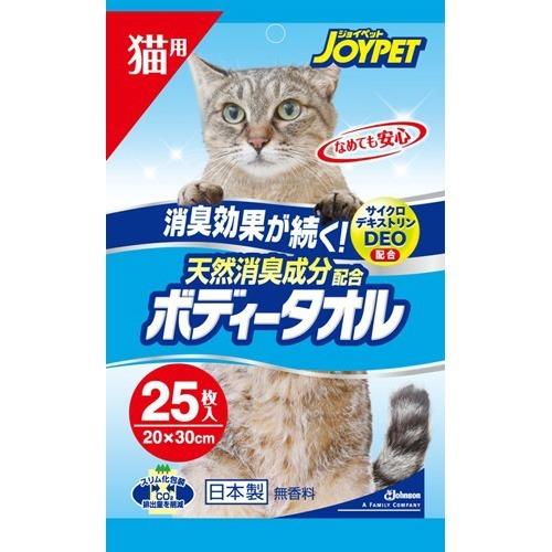 ジョイペット 天然消臭成分配合ボディータオル 猫用 25枚入 ジョンソントレーディング