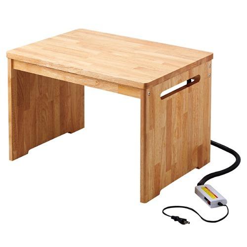 遠赤ヒーター付き サイドテーブル(1台)(代引不可)【送料無料】