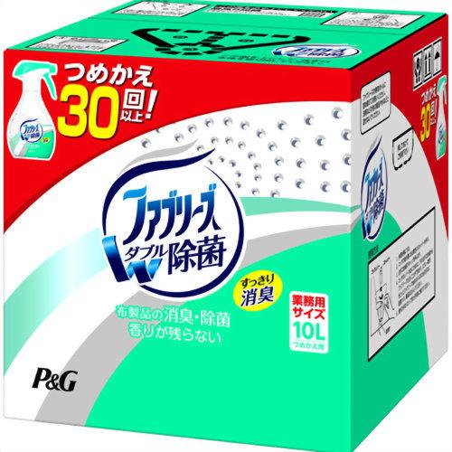 ファブリーズ 除菌プラス 詰替用 業務用サイズ 10L P&G(プロクター・アンド・ギャンブル)
