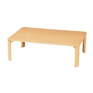 【レビューを書けば送料当店負担】 シンプル座卓テーブル 机 座卓テーブル シンプルテーブル シンプル ローテーブル リビング ナチュラル Z-T1050NA()【送料無料】, Devil Bambina デビルバンビーナ cdd5b05f