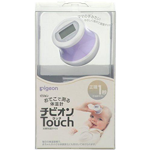 ピジョン チビオン Touch (チビオンタッチ)【送料無料】