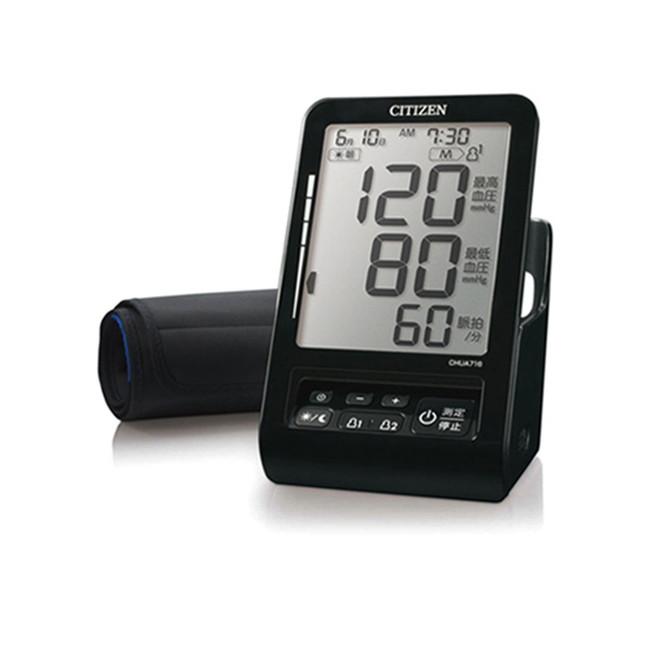 シチズン上腕式血圧計 ハードカフ CHUA716 血圧計【送料無料】