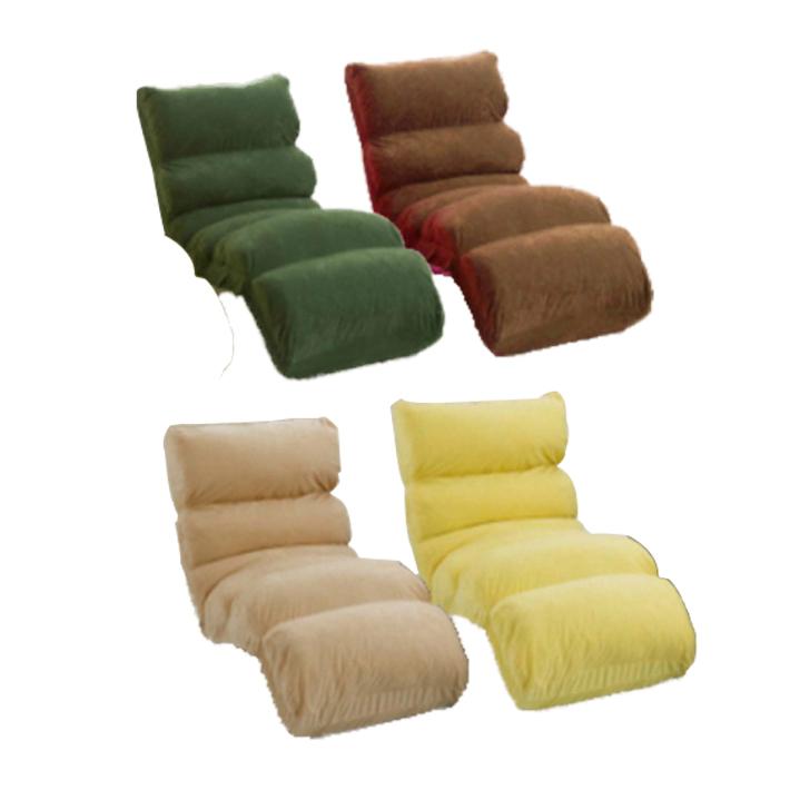リクライニング座椅子 ハイバック座椅子 14段階リクライニング 日本製 アキレス achilles(代引不可)【送料無料】【S1】