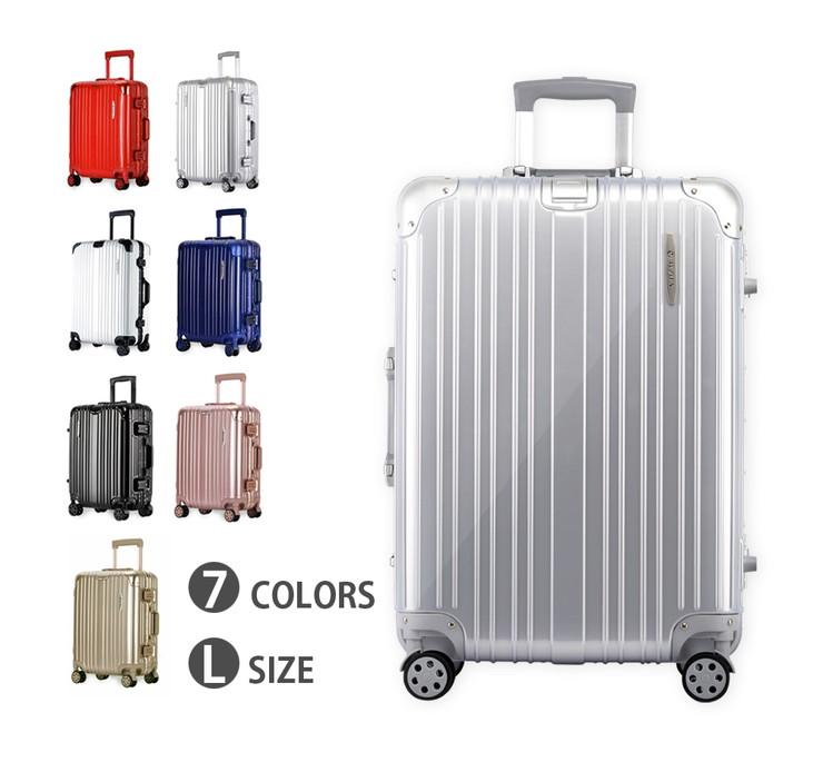 スーツケース キャリーケース アルミフレームスーツケース Lサイズ 102リットル ABS樹脂+PC複合素材(代引不可)【送料無料】【S1】