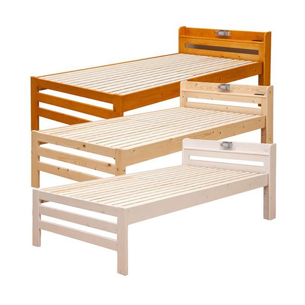シングルベッド ベッド シングル フレームのみ 下収納 すのこベッド パイン材 無垢材 天然木 コンセント付き 棚付き 宮付き(代引不可)【送料無料】