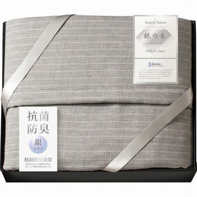 五重ガーゼケット(抗菌防臭加工) ミューファン 銀の糸(代引不可)【送料無料】