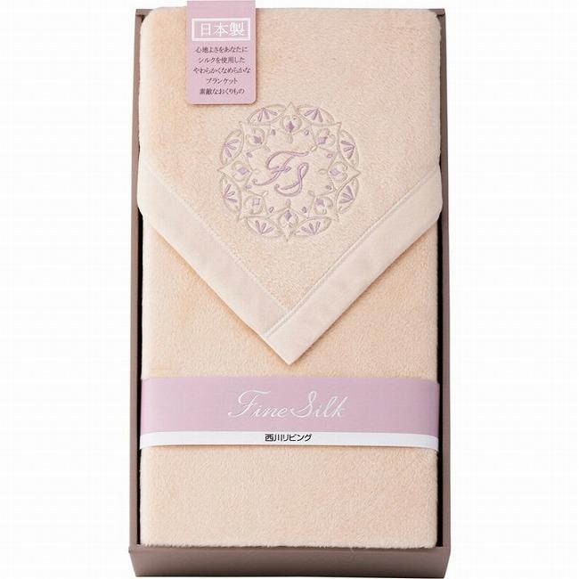 シルクコットンリバーシブル毛布(毛羽部分) 西川リビング ファインシルク(代引不可)