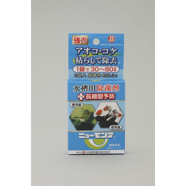 ニチドウ ニチドウ フック式モンテ水槽用 ニチドウ ニチドウ フック式モンテ水槽用