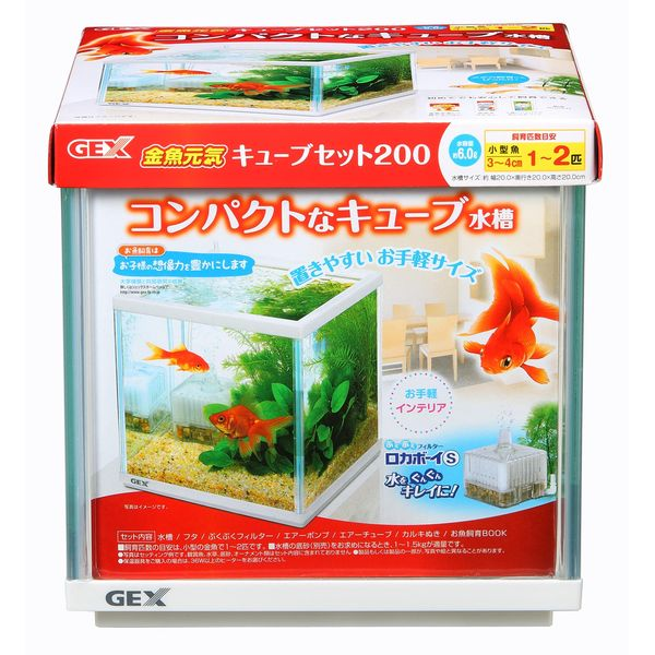 ジェックス 売れ筋ランキング 一部予約 金魚元気キューブセット200