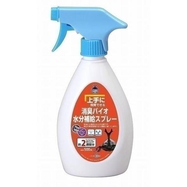 マルカン 消臭バイオ水分補給スプレー KW-13