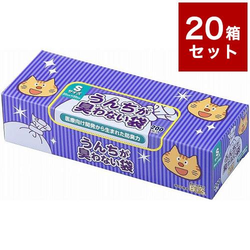 うんちが臭わない袋BOSネコ用箱型S200 ケース販売20箱入り【送料無料】