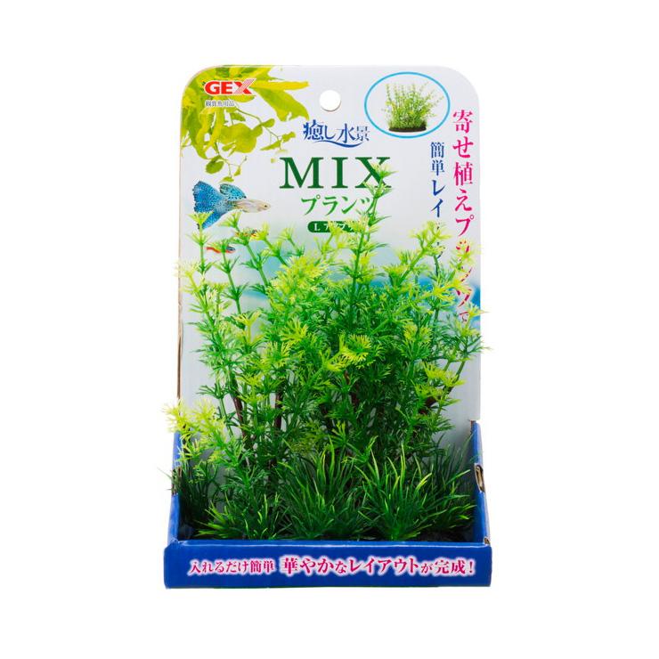 ジェックス 癒し水景 MIXプランツL 商品 アンブリア レイアウト用品 熱帯魚 新色追加して再販 ペット用品 アクアリウム用品