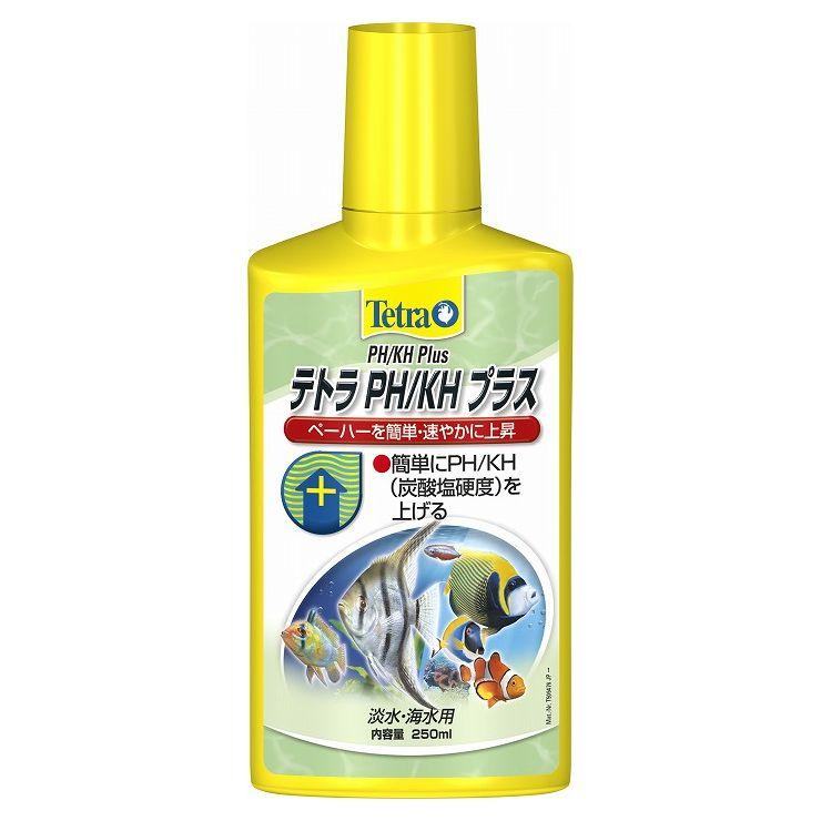 スペクトラムブランズジャパン 新色追加 テトラ PH 最安値 250ml KHプラス