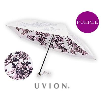 【UVION】3925 プレミアムホワイト50ミニカーボン シャドーローズ パープル 傘 雨傘 日傘 兼用 おしゃれ 折り畳み 梅雨 予防(代引不可)【送料無料】
