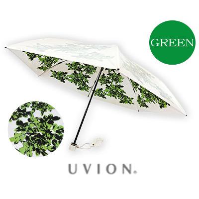 【UVION】3925 プレミアムホワイト50ミニカーボン シャドーローズ グリーン 傘 雨傘 日傘 兼用 おしゃれ 折り畳み 梅雨 予防(代引不可)【送料無料】