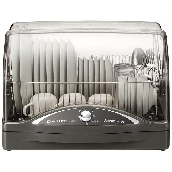 三菱電機 キッチンドライヤ- 食器乾燥機 TK-TS7S-H(ウォームグレー)【送料無料】