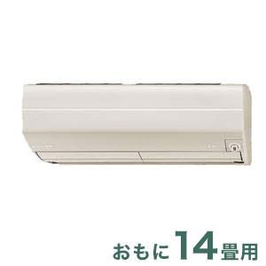 三菱 【エアコン】 霧ヶ峰おもに14畳用 (冷房:11~17畳/暖房:11~14畳) Zシリーズ 電源200V (ピュアホワイト) MSZ-ZW4019S-W【送料無料】