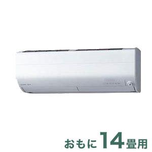 三菱 【エアコン】 霧ヶ峰おもに14畳用 (冷房:11~17畳/暖房:11~14畳) Zシリーズ 電源200V (ブラウン) MSZ-ZW4019S-T【送料無料】
