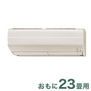 三菱 【エアコン】 霧ヶ峰おもに23畳用 (冷房:20~30畳/暖房:19~23畳) Zシリーズ 電源200V (ブラウン) MSZ-ZW7119S-T【送料無料】