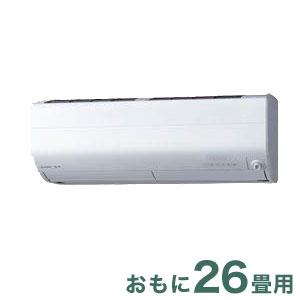 三菱 【エアコン】 霧ヶ峰おもに26畳用 (冷房:22~33畳/暖房:21~26畳) Zシリーズ 電源200V (ピュアホワイト) MSZ-ZW8019S-W【送料無料】