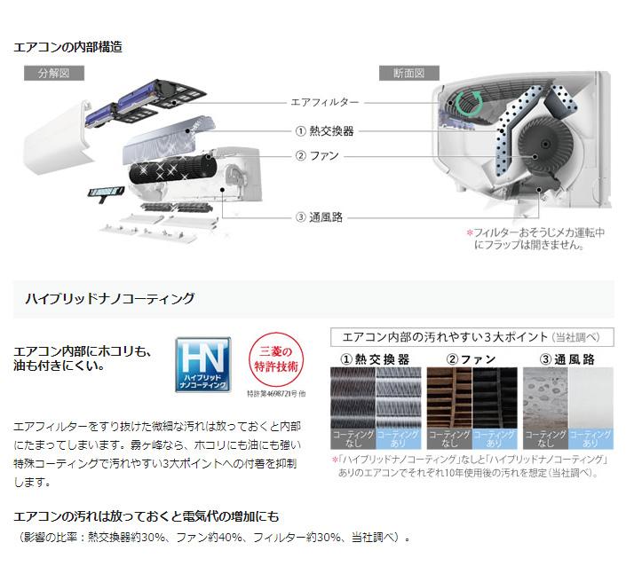 三菱 ルームエアコン MSZ-ZW4019S-W ピュアホワイト 三菱電機(MITSUBISHI) 霧ヶ峰 Zシリーズ 冷暖房 14畳用 エアコン 200V仕様