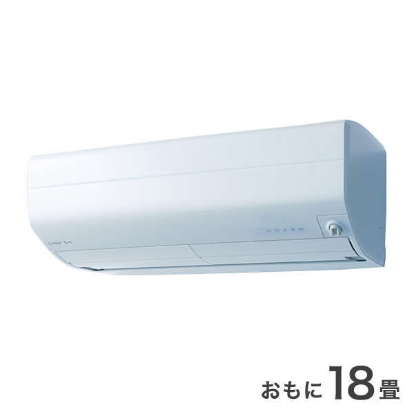 三菱 ルームエアコン MSZ-ZD5620S-W【送料無料】