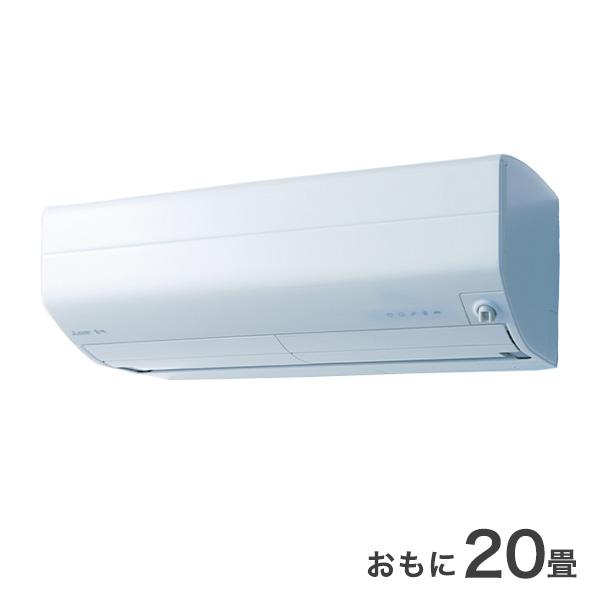 三菱 ルームエアコン MSZ-ZW6320S-W ホワイト 冷暖房 主に20畳 設置工事不可【送料無料】【S1】