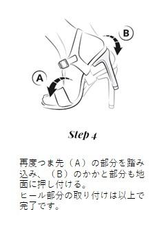 ヒール付け替え可能サンダル 婦人靴Indie Black Super Block 7cm ブラック 36 23cm相当Mime et moi ミミ・エ・モイポイント10倍TlJ35KF1uc