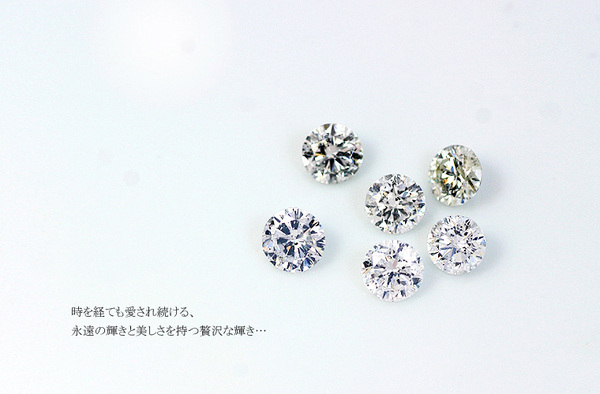 0.28ctプラチナダイヤモンドデザインリング 9号
