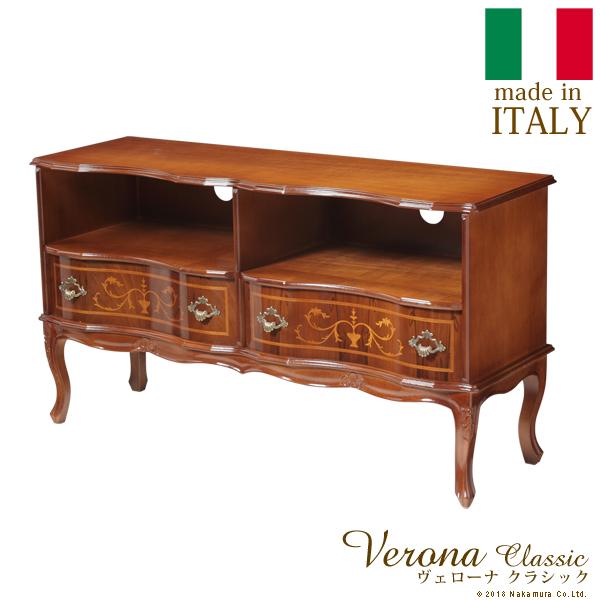 ヴェローナクラシック 猫脚テレビボード 幅110cm イタリア 家具 ヨーロピアン テレビ台TV台アンティーク風(代引不可)