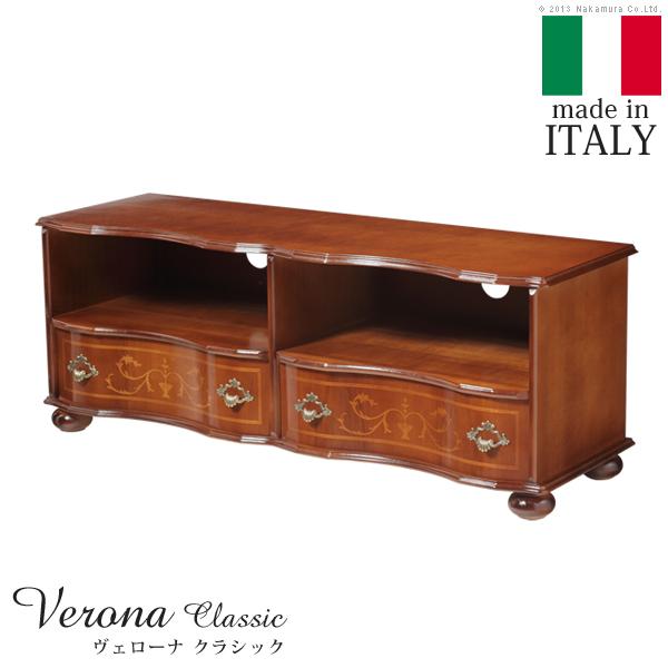 ヴェローナクラシック 丸脚テレビボード 幅110cm イタリア 家具 ヨーロピアン テレビ台TV台アンティーク風(代引不可)