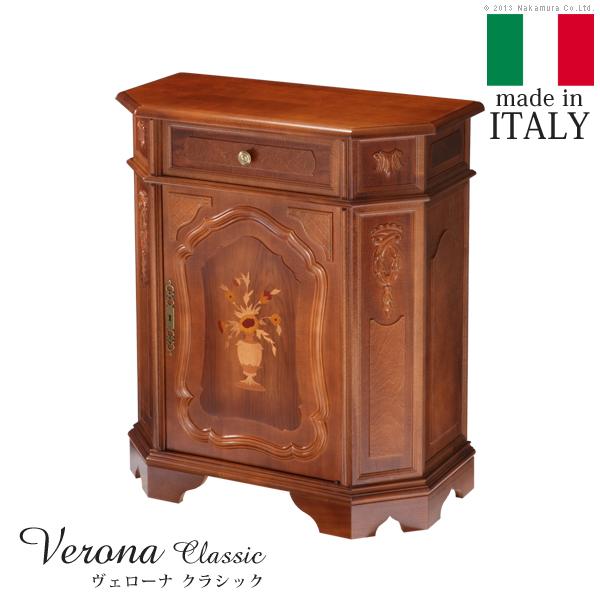 ヴェローナクラシック サイドボード 幅80cm イタリア 家具 ヨーロピアン アンティーク風(代引不可)【送料無料】