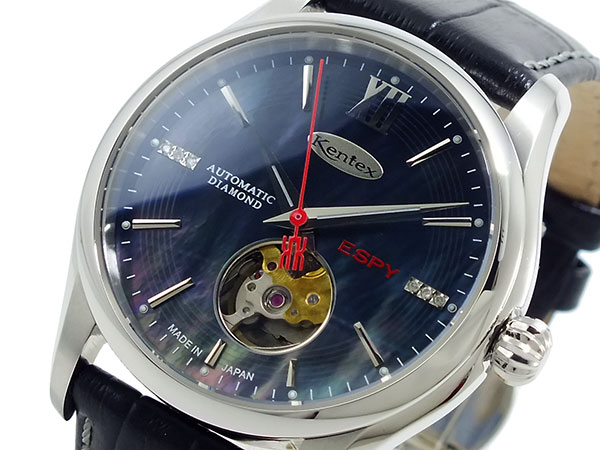 ケンテックス KENTEX エスパイオープンハート 自動巻き 腕時計 E573M-06【送料無料】