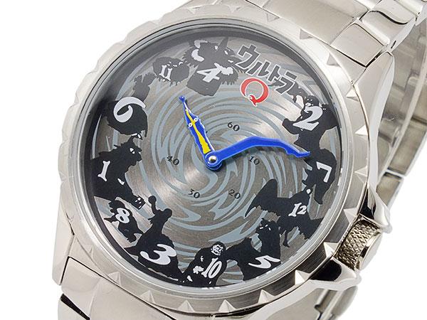 ウルトラQ ジャンピングアワー 自動巻 腕時計 時計 限定モデル ULTRA-Q